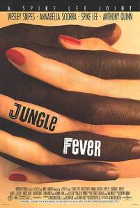 jungle fever_dvd