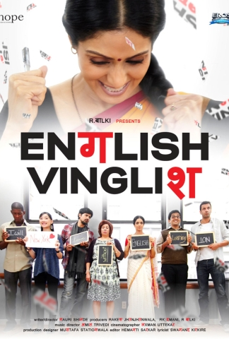 movie_picture_English-Vinglish