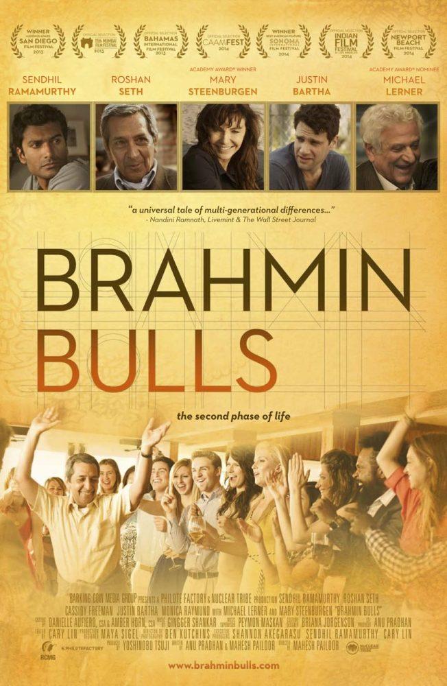 Beyond Bollywood International Film Festival (2/2)